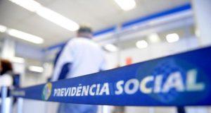 Adicional de 25% aos aposentados: quem tem direito?