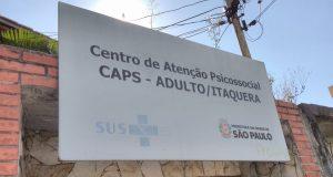 Unidade fica na Rua Porto Xavier, 57, no centro de Itaquera