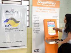 O totem de autoatendimento está no Centro de Integração da Cidadania (CIC) Leste/Itaim Paulista